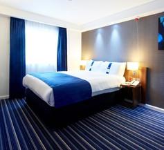 Holiday Inn Express London City 2