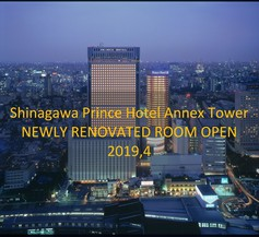 Shinagawa Prince Hotel 1