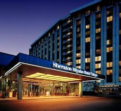 Sheraton Miyako Hotel Tokyo 2