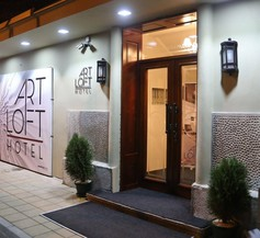 Art Loft Hotel 1