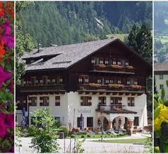 Hotel Schlosswirt 1
