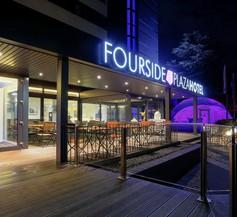FourSide Plaza Hotel Trier 2