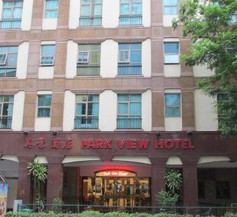 Park View Hotel (SG Clean, Staycation Approved) 1