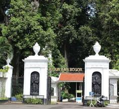 THE 1O1 Bogor Suryakancana 1