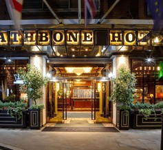 Rathbone Hotel 2