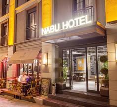 Nabu Hotel 1