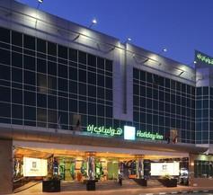 Holiday Inn BUR DUBAI - EMBASSY DISTRICT 1