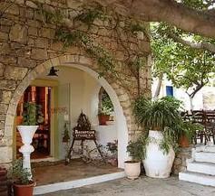 Arolithos Traditional Cretan Village 1
