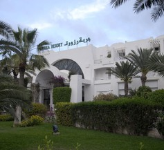 Djerba Resort 2