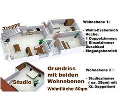 Ferienwohnung auf Sylt Sylter Deichwiese /Garten/ 3 Schlafzimmern 2