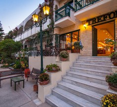 Trefon Hotel Apartments and Suites 1