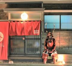 Samurai House YUKIMURA 1