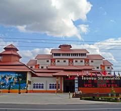 VC Hotel Phayao 1