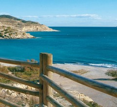 Arenales Playa Apartments - Marholidays 1