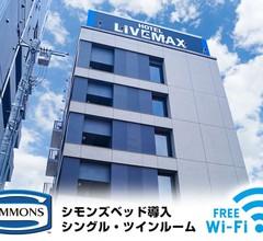 Hotel LiVEMAX Saitama Asakaekimae 1