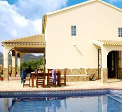 Chalet With 2 Bedrooms in El Gastor- With Wonderful Lake View- Private Pool and Furnished Garden - 100 km From the Beach 1