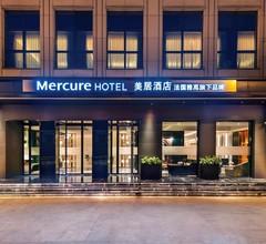 Mercure Shanghai Yu Garden 2