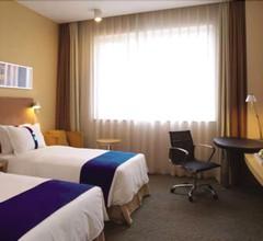 Holiday Inn Express Lhasa Potala Square 1