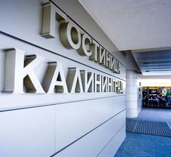 Hotel Kaliningrad 1