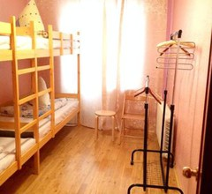 Mini Hostel Wanderer 1