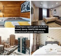 Порадуем вас жильем в центре Новосибирска 1