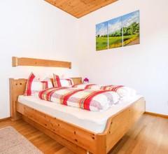 Alps Residence 1