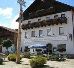 Gasthof Zum Kirchenwirt 2