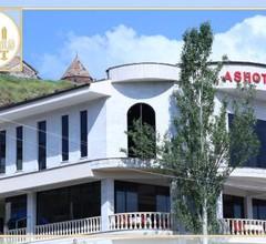 Hotel Ashot Erkat 1