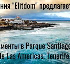 Parque Santiago II Playa las Americas 2