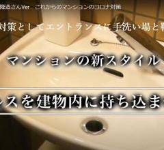 Laforet Tokaichi 2