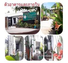 Nisarine Homestay @ Koh Klang 2
