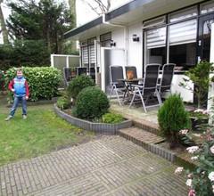Appartementen Huize Eikenhof 2