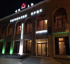 Vale hotel&restaurant complex 2