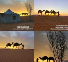 Alsarmadi Desert Camp 1