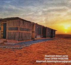 Alsarmadi Desert Camp 2