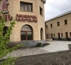 Armenia VanSevan Hotel 2