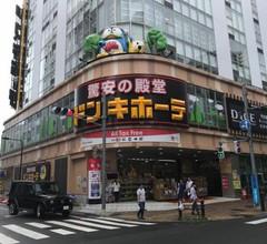 Ikebukuro no Yado 1