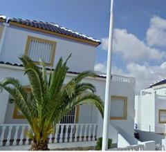 Casa Mirador de Las Salinas 1