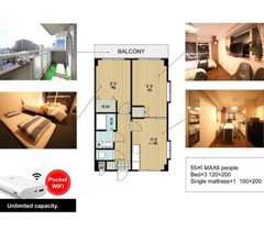 MG5 Cozy and clean room SHINAGAWA 2