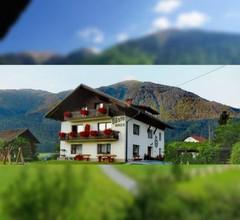 Guesthouse Schoba (7P) 2