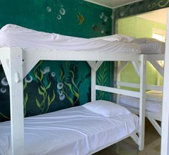 Honu'ea International Hostel Kauai 2
