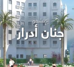 Agadir résidence adrar dar saada immobil 41 app 44 tikiouine 3 غرف غاية الجمال شقة 2