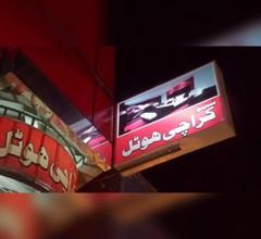New Karachi Hotel 1