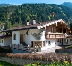 Ahorn - Residence Adlerhorst 2