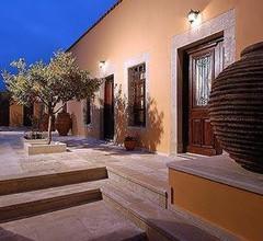Arhontiko Villa 1