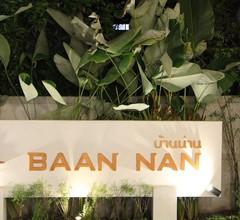 Baan Nan Hotel 2
