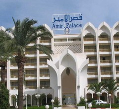 Amir Palace 1