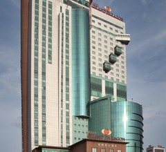 Grand Paragon Hotel Johor Bahru 1