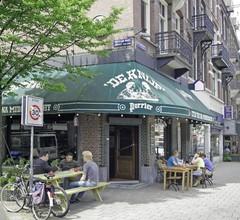 Nova Apartments Amsterdam 2