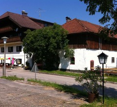 Guesthouse Pension Steinberger 2